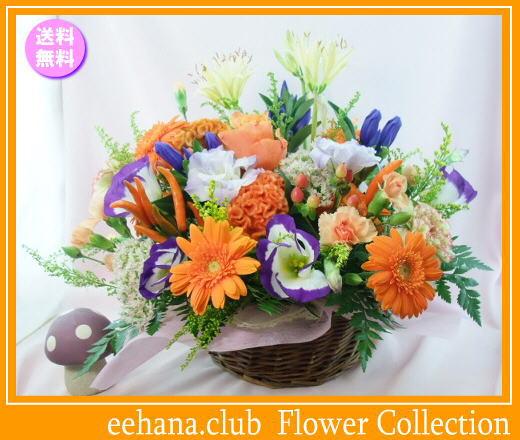 10月の誕生花 オータムアレンジ