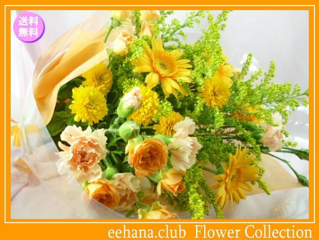 10月の誕生花 ビタミンオレンジ花束